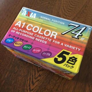 富士フイルム - AXIA 74分 5色パック  オーディオ カセットテープ 富士フイルム