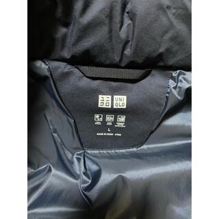 UNIQLO - ユニクロ/シームレスダウン ジャケット/ネイビー/Lサイズ