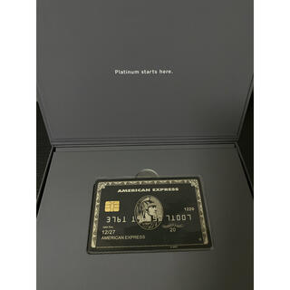 センチュリオン(CENTURION)の【廉価版】 アメックス Amex センチュリオンカード ブラックカード メタル (ノベルティグッズ)