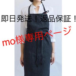 専用ページ 黒 オールグレー 2点(収納/キッチン雑貨)