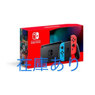 ニンテンドースイッチ(Nintendo Switch)の新型 Nintendo Switch 本体 ネオンブルー/ネオンレッド(家庭用ゲーム機本体)