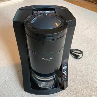 パナソニック(Panasonic)のPanasonic コーヒーメーカー NC-A55P(コーヒーメーカー)