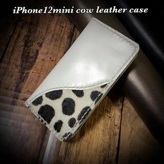 【iphone12miniケース】牛本革×アニマルプリントファー手帳型ホワイト(iPhoneケース)