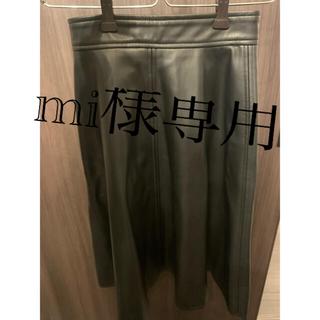 ザラ(ZARA)のフェイクレザーフレアスカート/クリーニング済(ひざ丈スカート)