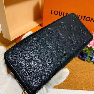 LOUIS VUITTON - 本日限定価格 新品未使用 ルイヴィトンアンプラント ポルトフォイユクレマンス財布
