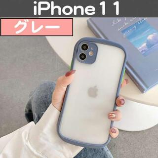 iPhone11 半透明 グレー ケース カバー バンパー 保護 パステル(iPhoneケース)
