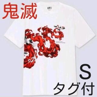 UNIQLO - UNIQLO ヒノカミ神楽 Tシャツ