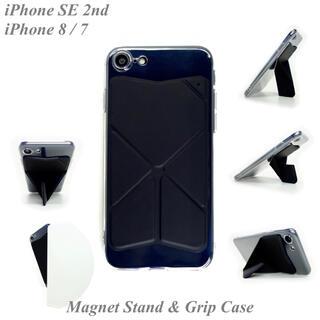 iPhoneSE2 iPhone 8 / 7 ケース スタンド グリップ付 黒(iPhoneケース)