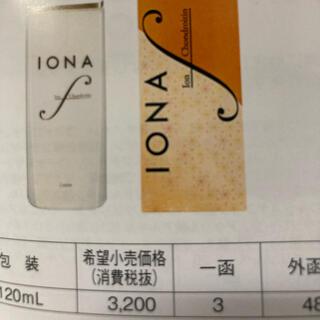 イオナ(IONA)のイオナF  リッチローション(化粧水/ローション)