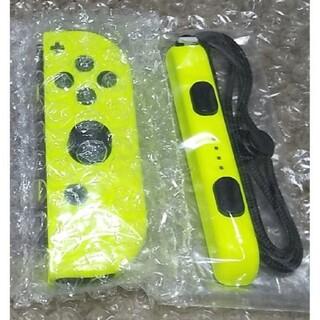 ニンテンドースイッチ(Nintendo Switch)の新品 ジョイコン switch ネオンイエロー(家庭用ゲーム機本体)