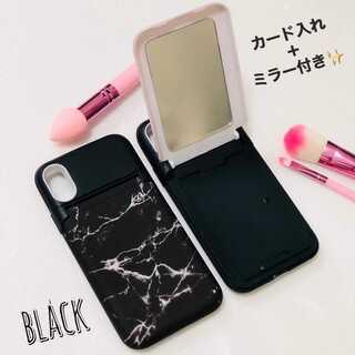 超便利 大理石風ミラー付きケース 可愛い(iPhoneケース)