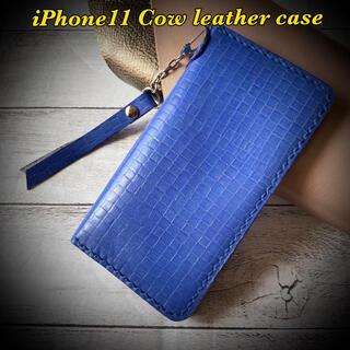 【iphone11ケース】牛本革×バスケットウェーブエンボス/手帳型ブルー(iPhoneケース)