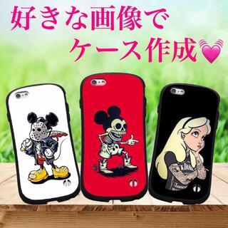 る(iPhoneケース)