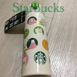 スターバックスコーヒー(Starbucks Coffee)のStarbucks    ステンレス水筒(水筒)