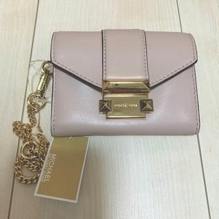 マイケルコース(Michael Kors)のマイケルコース ミニ財布(財布)