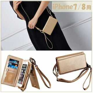iPhone7/8 ゴールド 手帳型 財布 アイフォンケース iPhoneカバー(iPhoneケース)