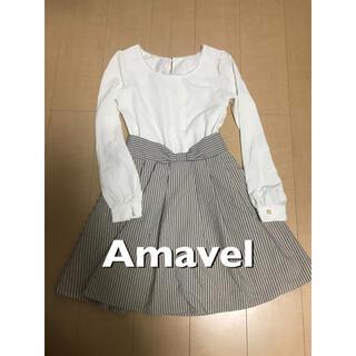 アマベル(Amavel)のアマベル amavel ワンピース (ひざ丈ワンピース)