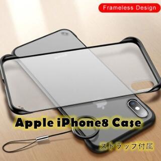 iPhone8 用 ハードケース ブラック(iPhoneケース)