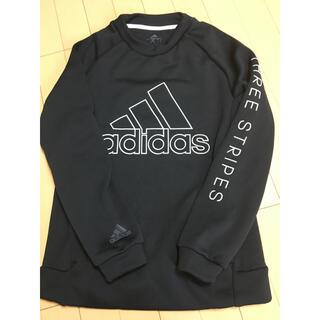 adidas - 新品未使用 adidas 150サイズ トレーナー(裏起毛)ブラック