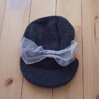 ブランシェス(Branshes)のブランシェス  ニット帽(帽子)