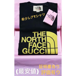 Gucci - Gucci ✖️THE NORTH  FACETシャツ  グッチ ノースフェイス