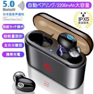 Bluetoothワイヤレスイヤホン 黒(ヘッドフォン/イヤフォン)