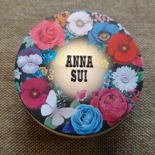 アナスイ(ANNA SUI)のアナスイリップバーム 15グラム(リップケア/リップクリーム)