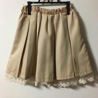 アロー(ARROW)のスカート フリル付き(ミニスカート)