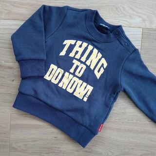 ムージョンジョン(mou jon jon)のmoujonjon 紺色トレーナー90(Tシャツ/カットソー)
