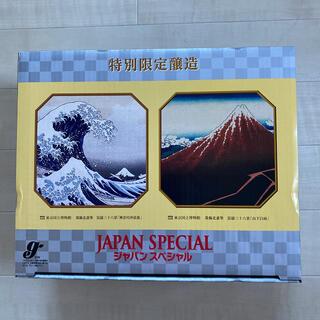 アサヒ(アサヒ)のアサヒビール 特別限定醸造 ジャパンスペシャル 350ml缶20本(ビール)