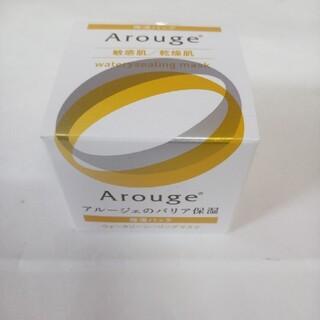Arouge - アルージェ 保湿パック 35㌘