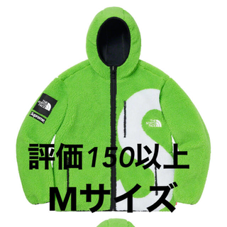 Supreme - Supreme  S Logo Hooded Fleece Jacket