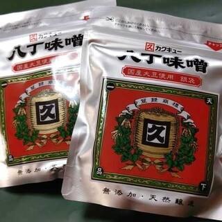 赤味噌 カクキュー八丁味噌 銀袋 300g×2袋  発酵食品  みそ汁  味噌(調味料)