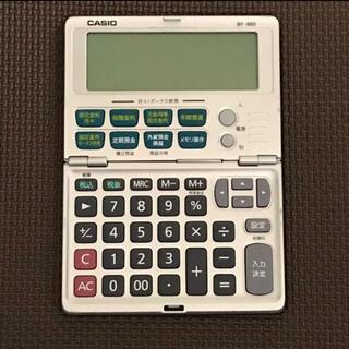カシオ(CASIO)のカシオ CASIO 金融電卓 ローン電卓 BF-480(オフィス用品一般)