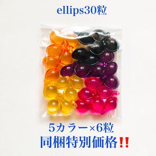 エリップス(ellips)のellips5カラー×6粒同梱特別価格!(トリートメント)