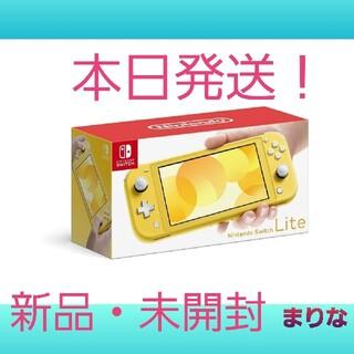 ニンテンドースイッチ(Nintendo Switch)の新品未開封☆Switch 任天堂スイッチ ライト本体  ニンテンドウ(携帯用ゲーム機本体)