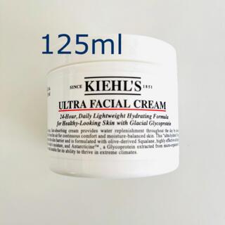 Kiehl's - キールズ クリーム 125ml
