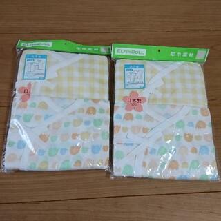 ニシマツヤ(西松屋)の西松屋 新生児 長下着 50~60 2枚入り×2袋(肌着/下着)