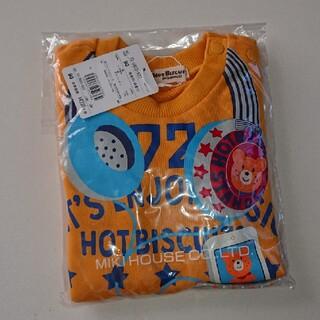 ホットビスケッツ(HOT BISCUITS)の【新品】ホットビスケッツ トレーナー 90(Tシャツ/カットソー)