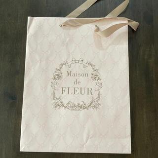 メゾンドフルール(Maison de FLEUR)のメゾンドフルール 紙袋(ショップ袋)