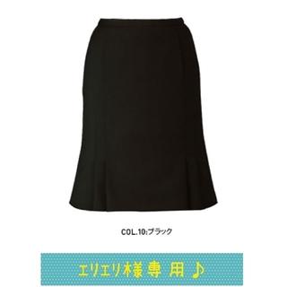 マーメイドラインスカート ブラック(ロングスカート)