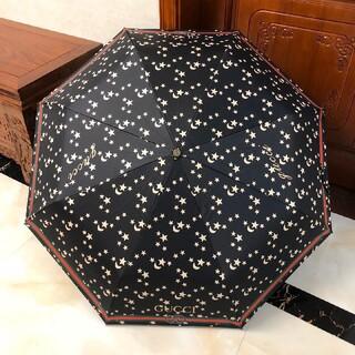 グッチ(Gucci)のグッチ 折り畳み傘(傘)