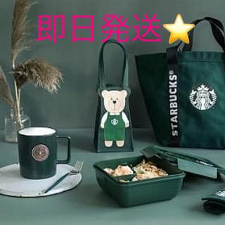 Starbucks Coffee - スターバックス・台湾スタバ福袋★2021