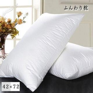 枕 まくら 快眠 さらさら ふわふわ ホワイト 白 通気性抜群 寝心地も快適(その他)
