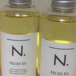 ナプラ(NAPUR)のナプラ N. ポリッシュオイル 150ml×2(オイル/美容液)