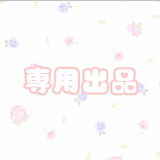 有岡大貴 PARADE フォトセ(アイドルグッズ)