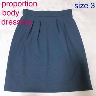プロポーションボディドレッシング(PROPORTION BODY DRESSING)のプロポーションボディドレッシング  スカート ネイビー デニム色(ひざ丈スカート)