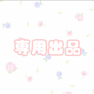 Hey! Say! JUMP 有岡大貴 フォトセ(アイドルグッズ)