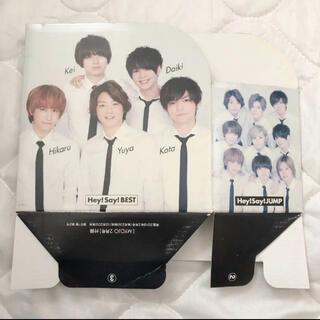 Hey! Say! JUMP CDケース(アイドルグッズ)