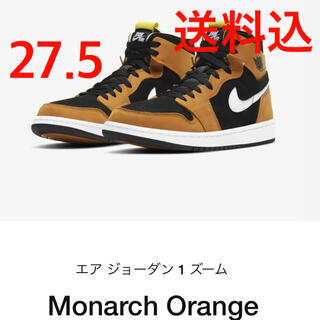 "NIKE - NIKE AIR JORDAN 1 HIGH ZOOM ""ORANGE"""
